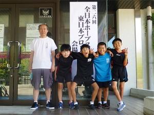 2012全国ホープス東日本ブロック大会