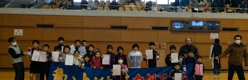 1月県小学生ランキング戦